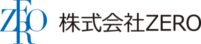 株式会社ZERO 売れるZERO式ランディングページ制作